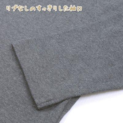 画像2: キッズ  コットンスムスピーチ加工ハイネック長Tシャツ