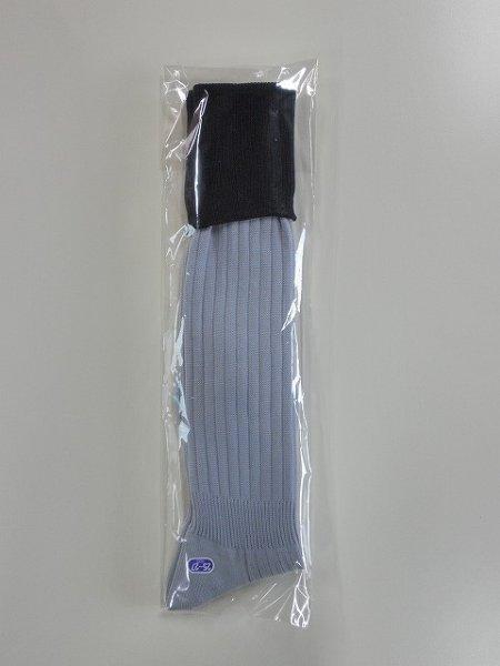 画像1: ソックス グレー×紺(ひざ下) 25cm〜27cm (1)